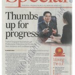 Professional Enterprise Award 2010 - Straits Times Article